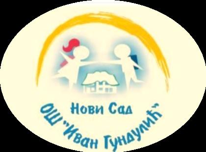 """Основна школа """"Иван Гундулић"""" Нови Сад"""
